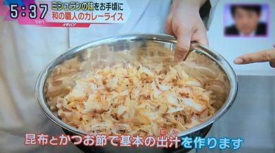 かんさい情報ネットten イチオシ番付イチバン ミシュラン星付き店プロデュース とよなか桜会 日本料理 二つ星 櫻家伽哩本舗
