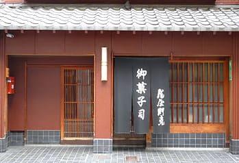 ごぶごぶ 浜ちゃん T.M.Revolution 西川貴教 京都 和菓子 亀屋則克 浜土産 はまづと 貝