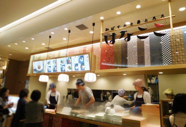 阪急西宮ガーデンズ フードコート ガーデンズキッチン リニューアルオープン 新店 関西初出店 混雑 行列 和ぱすたと麦とろろ はなここ