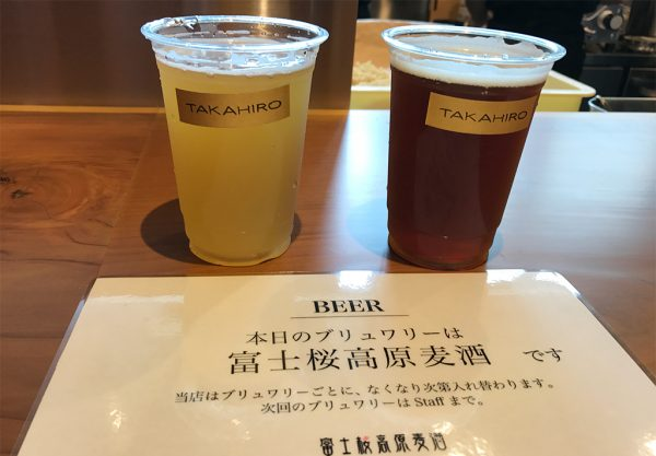 富士桜高原麦酒クラフトビール