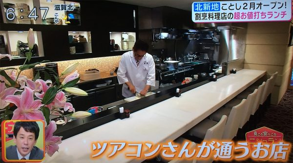 北新地 銀杏 カウンターで食べる割烹料理