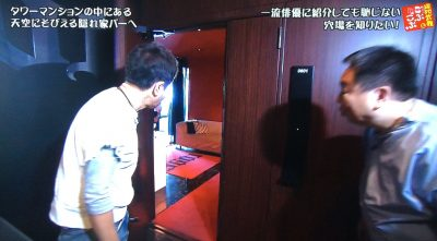 ごぶごぶ 浜ちゃん 6月13日 ドランク塚地 イタリアンダイニング3601 隠れ家バー リムジン VIPルーム