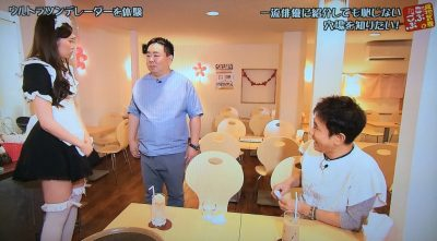ごぶごぶ 浜ちゃん 6月13日 ドランク塚地 メイドカフェ CCOちゃ ツンデレーダー