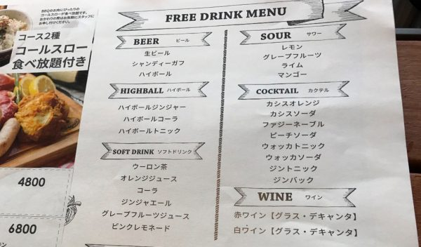 JO-TERRACE OSAKA ジョーテラスオオサカ 大阪城公園 グッドスプーン good spoon バーベキュー BBQ 夜景