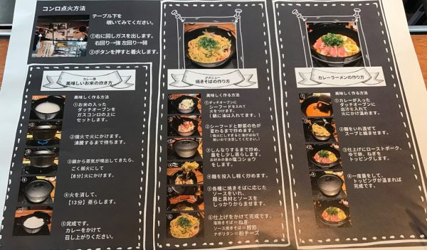 JO-TERRACE OSAKA ジョーテラスオオサカ 大阪城公園 グッドスプーン good spoon バーベキュー BBQ シメメニュー