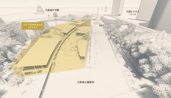 JO-TERRACE OSAKA ジョー・テラス・オオサカ 大阪城公園 店舗一覧 商業施設