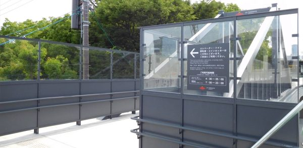 JO-TERRACE OSAKA ジョー・テラス・オオサカ 大阪城公園 店舗一覧 商業施設 オープン 周辺 飲食店 レストラン