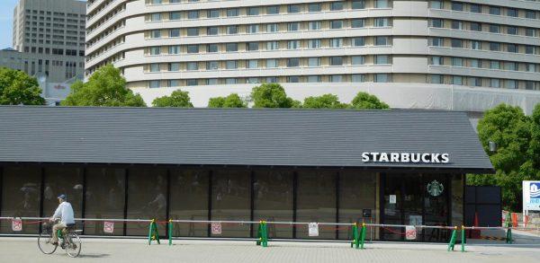 JO-TERRACE OSAKA ジョー・テラス・オオサカ 大阪城公園 店舗一覧 商業施設 オープン