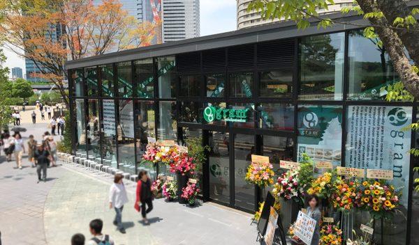JO-TERRACE OSAKA ジョー・テラス・オオサカ 大阪城公園 プレミアムパンケーキ グラム gram
