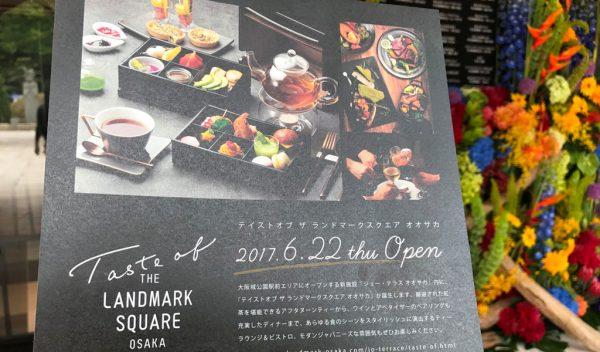JO-TERRACE OSAKA ジョー・テラス・オオサカ 大阪城公園 ランドマークスクエア LANDMARK SQUARE