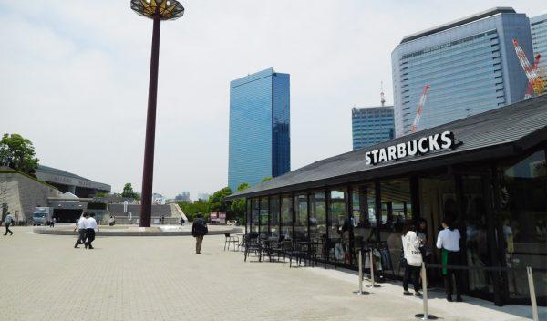 JO-TERRACE OSAKA ジョー・テラス・オオサカ 大阪城公園 スターバックスコーヒー