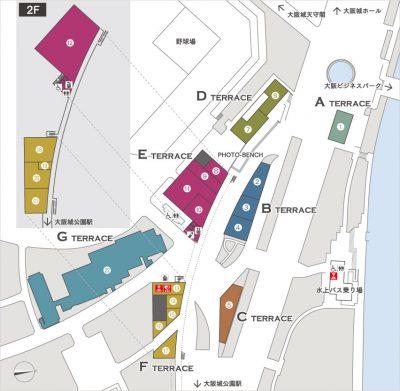 JO-TERRACE OSAKA ジョー・テラス・オオサカ 大阪城公園 店舗一覧 商業施設 フロアマップ