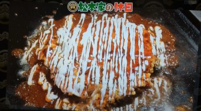 松本家の休日 べっぴん飯グルメマップ 美女が作る絶品料理 安達祐実 テキ亭 特製とろ焼き