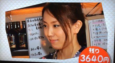 松本家の休日 べっぴん飯グルメマップ 美女が作る絶品料理 綾のおかん