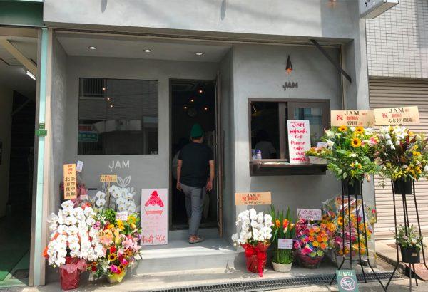 中崎町 かき氷 JAM 韓国ソルビン 中崎町アイス 進化形スイーツ オープン 行列