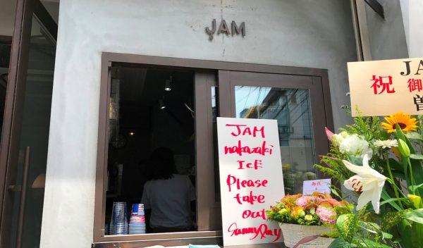 中崎町 かき氷 JAM 韓国ソルビン 中崎町アイス 進化形スイーツ 韓味一 テイクアウト