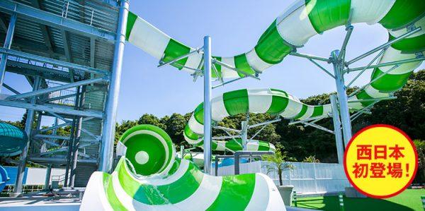 ネスタリゾート神戸 三木市 グランピング 宿泊 日帰り温泉 ホテル ウォータースライダー レジャープール