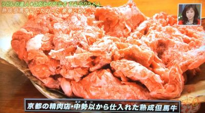 よ~いドン 本日のオススメ3 グルメ 6月2日 うどん うどんば しん 熟成但馬牛肉ぶっかけうどん