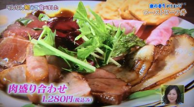 ちちんぷいぷい はじめて食べました グルメ お取り寄せ 購入方法 女と男 和田ちゃん ワイン食堂 ビストロJIN ウニク丼 ローストビーフ丼