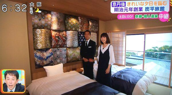 新和洋室「千代-chiyo-」壁面に織物