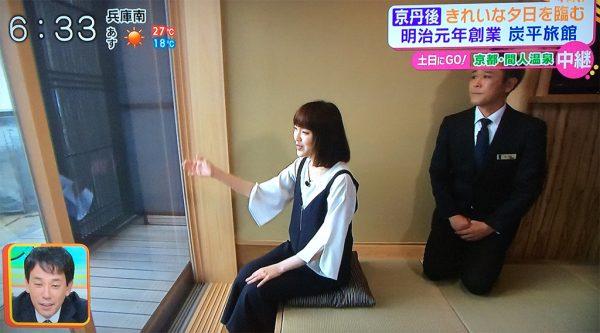 新和洋室「千代-chiyo-」縁側