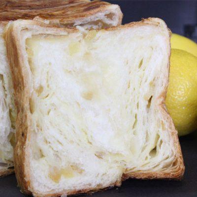 よーいどん おすすめ3 パン レモンデニッシュ 京都祇園ボロニヤ