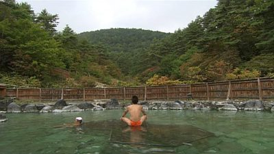 西の河原露天風呂