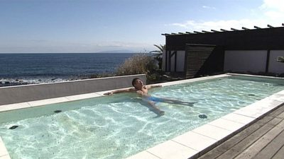 海泉浴 島の湯