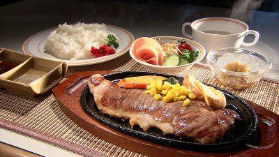 帝釈峡スコラ高原 レストラン帝釈の里 幻の神石牛のステーキ