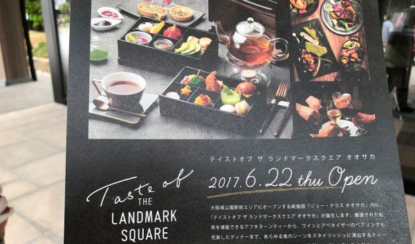 JO-TERRACE OSAKA ジョーテラスオオサカ 大阪城公園 テイストオブザランドマークスクエアオオサカ LANDMARK SQUARE