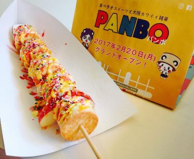 スマステーション フォトジェニックグルメ 写真 串パンケーキ 大阪カワイイ PANBO パンボ