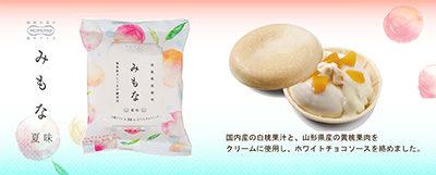 みもな~夏味~白桃アイス&黄桃&ホワイトチョコソース