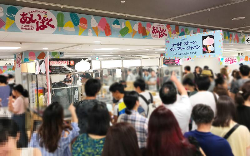 商品を探す|ハーゲンダッツ ジャパン
