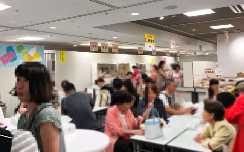 アイスクリーム万博 あいぱく 大阪 あべのハルカス 天王寺 出店店舗 混雑 売り切れ 待ち時間 値段 イートスペース