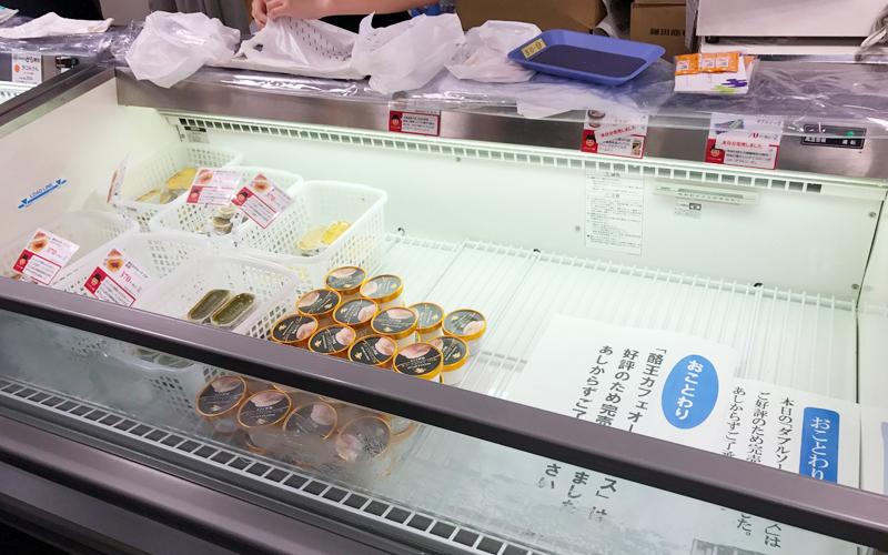 アイスクリーム万博 あいぱく 大阪 あべのハルカス 天王寺 出店店舗 混雑 売り切れ 待ち時間 値段 ダブルソーダ
