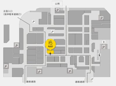 ベイクチーズタルト チーズタルト専門店 BAKE そごう神戸店 神戸初