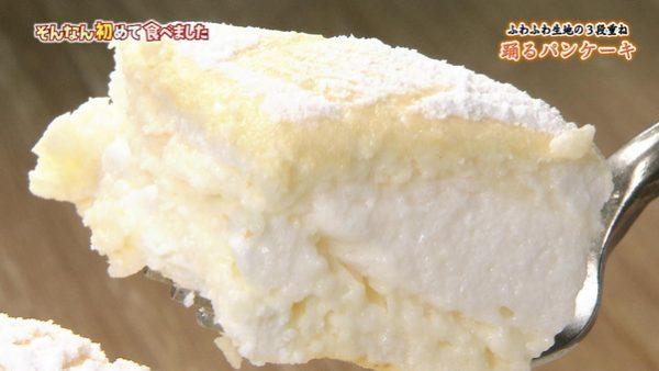 ちちんぷいぷい はじめて食べました グルメ お取り寄せ 購入方法 女と男 和田ちゃん 踊るパンケーキ リコッタチーズパンケーキ