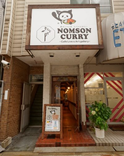 大阪ほんわかテレビ ヒットの秘密パクリます ノムソンカリー プリマ旦那 野村尚平 スパイスカレー