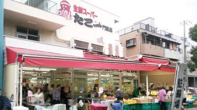 ほんわかテレビ 生鮮スーパー たこ一 激安スーパー 店舗一覧