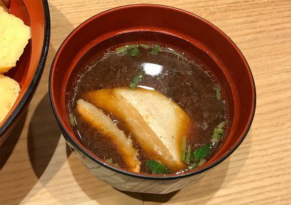 さかなやのmaru寿司 赤だし
