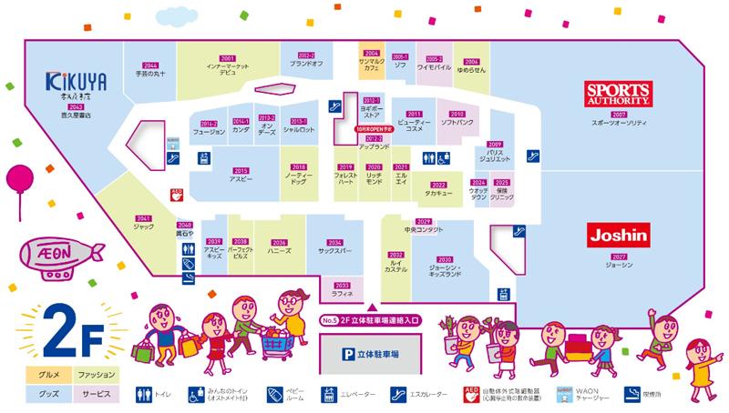 イオンモール神戸南 全面開業 オープン 新店 関西初出店 フロアガイド マップ