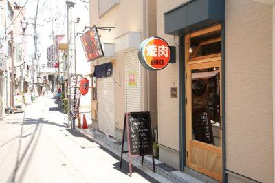 松本家の休日 十三 しょんべん横丁 焼肉ROCCO ロッコ 立ち食い