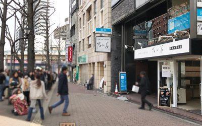 ウラマヨ 8月26日 朝食 贅沢 乃が美 行列 店舗 予約