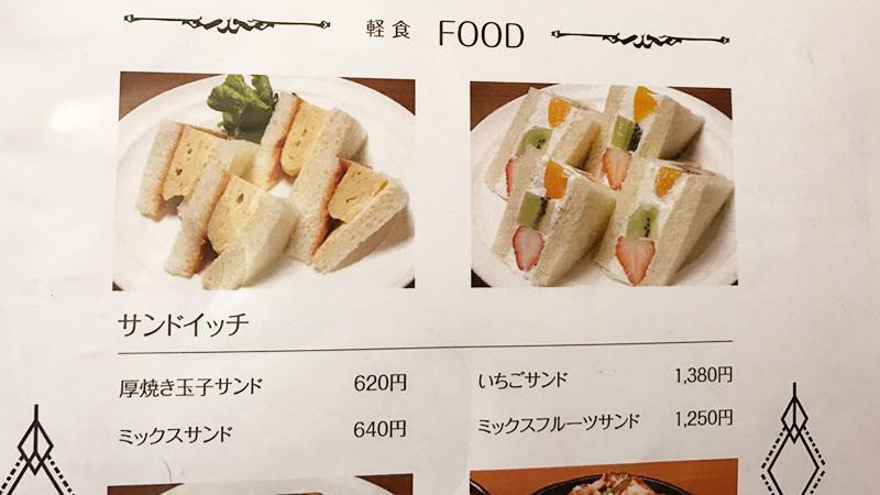 千成屋 新世界 ミックスジュース発祥 元祖 再開 オープン フルーツパーラー 行列 持ち帰り 混雑 待ち時間