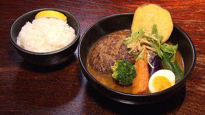 朝だ!生です旅サラダ コレうまの旅 8月5日 北海道 札幌 スープカレー