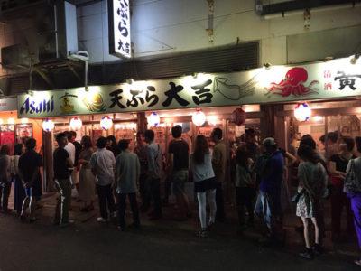 ちゃちゃ入れマンデー 堺 天ぷら 大吉 行列 深夜オープン