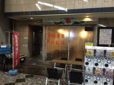 松本家の休日 チーズタッカルビ チーズダイカイ マップ 韓国居酒屋 晴 ハレル 新世界
