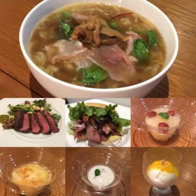 神戸イタリアンフェス 神戸ハーバーランド アートキッチン神戸 低糖質