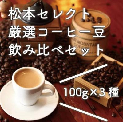 神戸イタリアンフェス 神戸ハーバーランド コーヒー