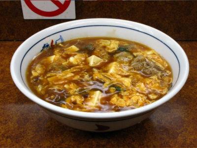 魔法のレストラン うどん ミシュラン 川福 酢腐卵酢